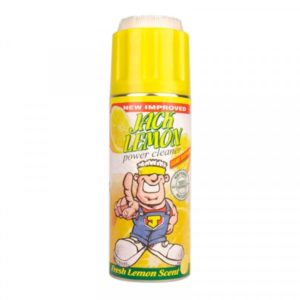 Spray Cat Yellow Engine Enamel 250ml